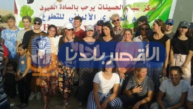 """Photo of للعام الرابع على التوالى """"يوم التطوع المصرى الألمانى"""" بالأقصر"""