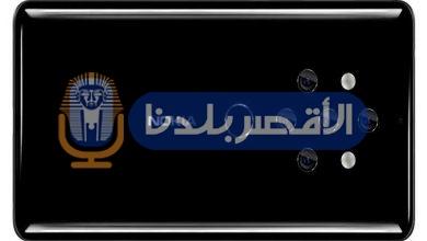 "Photo of نوكيا تقوم بثورة في مجال ""الهواتف"" بصناعة موبايل بـ5 كاميرات"