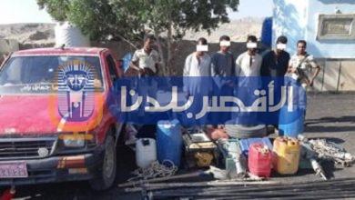 Photo of عصابات أجنبية ومصرية تنقب عن الذهب بالمناطق الجبلية بالأقصر
