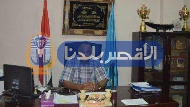 Photo of سفينة الشباب العربي ودول حوض النيل تصل الأقصر الخميس المقبل