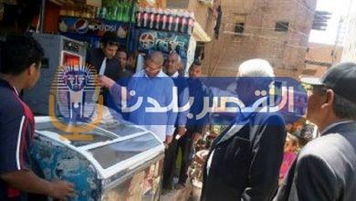 """Photo of """"تموين الأقصر"""" يواصل حملاته لضبط المخالفات بالأسواق ويحرر 36 محضر ومخالفة تموينية"""