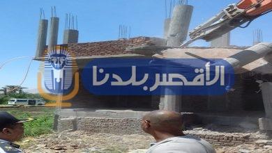 Photo of صور| مجلس مدينة الزينية ينفذ 14 قرار إزالة تعديات على أراضى الإصلاح الزراعى