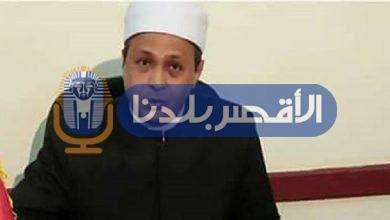 """Photo of """"خليفة"""" يتابع سير العملية التعليمية بالمعاهد الأزهرية بالأقصر"""