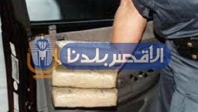 "Photo of العثور على ""شحنة مخدرات"" داخل سيارة رئيس عربي"