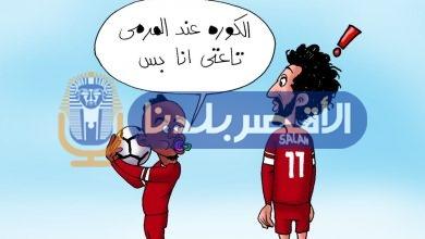 "Photo of أنانية ""ماني"" ضد ""صلاح"".. ظاهرة تهدد تتويج ليفربول بطلًا للدوري الانجليزي"
