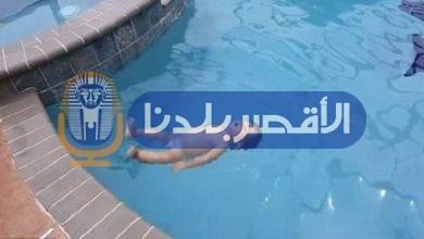 """Photo of شاهد فى دقيقة… """"الرضيعة المعجزة"""" عمرها عام وتسبح مثل المحترفين"""