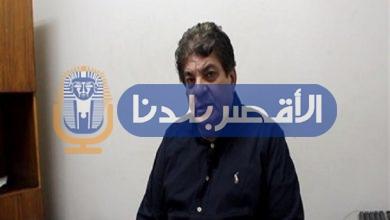 """Photo of """"عثمان""""مفاجآت أثرية كبيرة و أفتتاح معابد جديدة ستذهل العالم خلال الفترة المقبلة بالأقصر"""