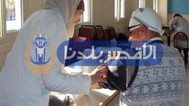 """Photo of """"صحة الأقصر """" تنظم قافلة طبية بوحدة الندافين بالطود تشمل 7 تخصصات.. السبت المقبل"""
