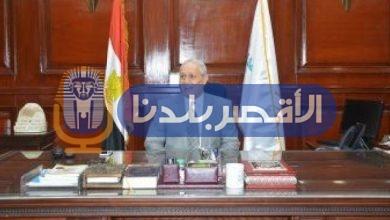 """Photo of """"ألهم""""  إعتماد الحيز العمرانى لعدد 13 قرية جديدة شمالي محافظة الأقصر"""