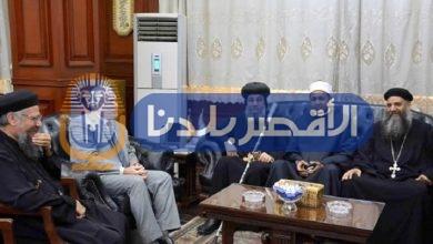 Photo of صور| محافظ الأقصر يستقبل أسقف إسنا ورئيس المنطقة الأزهرية