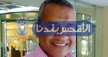 Photo of حفل فنى ثقافى بميدان أبو الحجاج للاحتفال بالعام الهجرى الجديد مساء اليوم