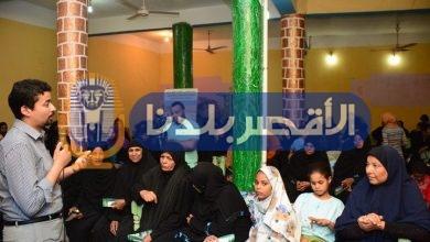 Photo of إجراء الكشف المبكر على سرطان الثدي لـ 150 سيدة بقرية الصعايدة