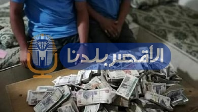 "Photo of "" التفاصيل الكاملة"" لمسعف وسائق يُسلمان 870 ألف جنيه عثرا عليها بكفر الشيخ"