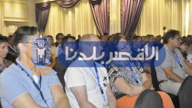 Photo of افتتاح فعاليات المؤتمر السنوي لاتحاد الشركات السياحية البلجيكية