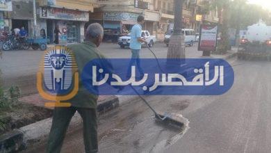 """Photo of """"مجلس مدينة الأقصر """"  يواصل حملاته لنظافة و غسل الشوارع"""