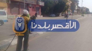 Photo of حملة نظافة بطريق الجولى فيل بالأقصر