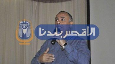 "Photo of "" وزيري""  لدينا 3 اكتشافات أثرية كبرى قريبا"