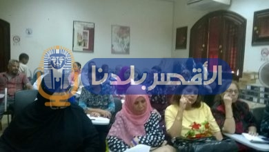 Photo of القومي للمرأة بالأقصر يلتقي بأخصائيين المدارس لتوعيتهم تجاه ذوي الاحتياجات الخاصة