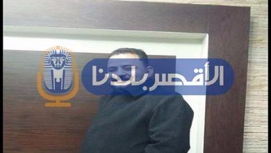 Photo of رجل أعمال قبطي يتبرع بـ3 أجهزة غسيل كلوي لمستشفيات الأقصر