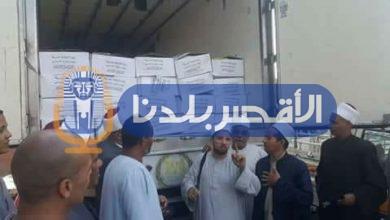 "Photo of ""بالصور""أوقاف الأقصر تستعد لتوزيع 5 أطنان لحوم على الأسر الفقيرة"