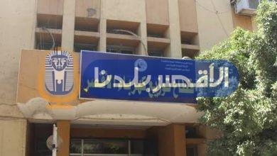 "Photo of ""كهرباء الاقصر"" تاجيل أنقطاع الكهرباء إلي غدا"