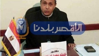 Photo of منطقة الأقصر الأزهرية تقبل تبرع مواطن لبدء الدراسة بمعهد الغريرة الابتدائى