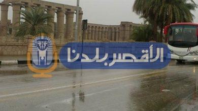 Photo of الأرصاد تحذر| ارتفاع في درجات الحرارة غدًا بالأقصر.. وتوقعات بهطول أمطار