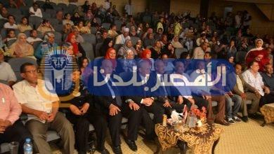"Photo of محافظ الأقصر يشهد ختام الأنشطة الصيفية برعاية ""التربية والتعليم"""