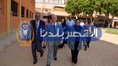 Photo of محافظ الاقصر في جوله تفقدية لبعض مدارس المحافظة تزامنا مع بدء العام الدراسي