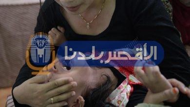"""Photo of بعد ترويجه لختان الاناث.. رواد التواصل الاجتماعي يشنوا هجومًا على """"تويتر"""""""