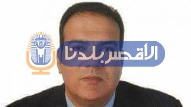 Photo of التحفظ على أموال 1589 إرهابيا و118 شركة و1133 جمعية أهلية 104 مدارس