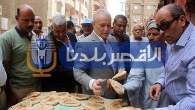 "Photo of بالصور.. ""ألهم"" يشن حملة على عدد من المخابز بمدينة الأقصر"