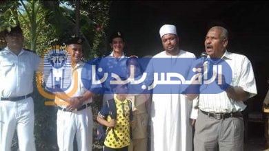 Photo of مدرسة الشعراوي تكرم أبناء الشهداء في الأقصر