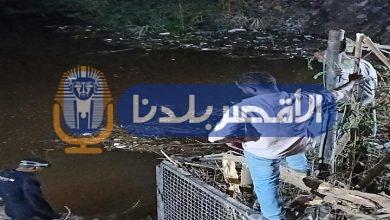 Photo of بالصور.. انهيار 3 أحواش بسبب ارتفاع منسوب المياه في مصرف بالأقالته