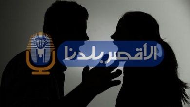 Photo of ضل حيطه ولا ضل راجل.. بقلم/ مي يوسف