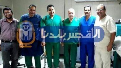 Photo of بالصور.. مستشفى الأقصر الدولى تعلن إجراء 872 عملية جراحية