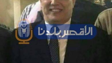 Photo of محافظ الأقصر الجديد يرفض التوجه لمكتبه عقب وصوله ويجري جولة ليلية بالشوارع
