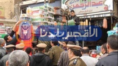 "Photo of ""تموين الاقصر""تحرير 47 محضرا بمخالفات متنوعة"