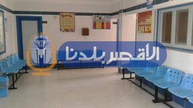 Photo of احالة45 موظفًا للتحقيقات بالوحدة الصحية لنجع بدران بالكرنك لتغيبهم عن العمل