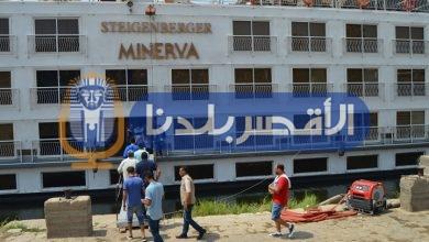 Photo of بالصور.. سفينة الشباب العربي ودول حوض النيل تغادر الأقصر ذهابًا لأسوان