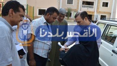 Photo of وكيل الصحة بالأقصر: مستشفى القرنة أصبحت تستقبل حالات محولة من مستشفيات أخرى