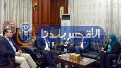 Photo of سفير موزمبيق يزور الأقصر لبحث التعاون بين البلدين