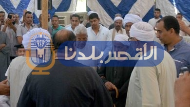 Photo of جلسة مصالحة بالأقصر تتحول إلى ساحة لتبرأة شاب من قتل صديقه أثناء طفولتهما
