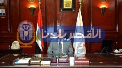Photo of محافظ الأقصر يطالب وزير التربية والتعليم بتوفير فصول إضافية لرياض الأطفال