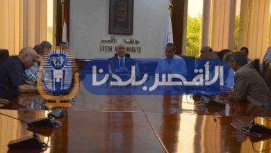 Photo of محافظ الأقصر يجتمع برؤساء المراكز لمناقشة المشكلات التي تواجه المشروعات الخدمية