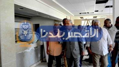 Photo of بالصور.. محافظ الأقصر يتابع سير العمل بعدد من المؤسسات الخدمية في إسنا