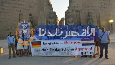 Photo of مصر جميلة .. تعالوا زروها … شعار لمبادرة بمعبد الأقصر بمشاركة سائحين ألمان.