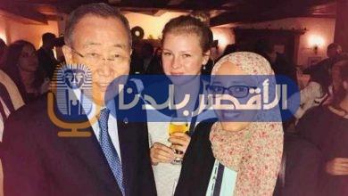 "Photo of باحثة مصرية تفوز بجائزة دولية.. ""تعرف على التفاصيل"""