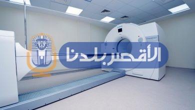 Photo of مستشفى علاج السرطان بالأقصر تستقبل أحدث جهاز في العالم للكشف عن الأورام
