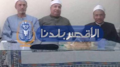 Photo of بالصور.. افتتاح المقر الجديد لإدارة شئون القرآن الكريم بمنطقة الأقصر الازهرية